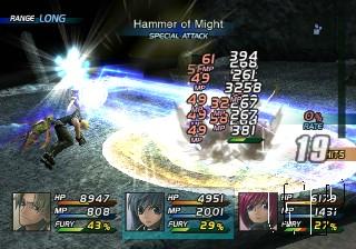 En scen ur en strid har vi här, ser ganska lovande ut...